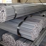 Çelik Nedir